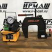 Клепатор (гидроскоба) для рам ГАЗели и других легких грузовиков в комплекте с маслостанцией с электрическим приводом (НЭН)
