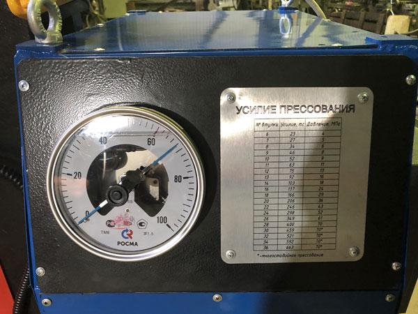 Пресс гидравлический для опрессовки стальных канатных стропов (ППК-С400)