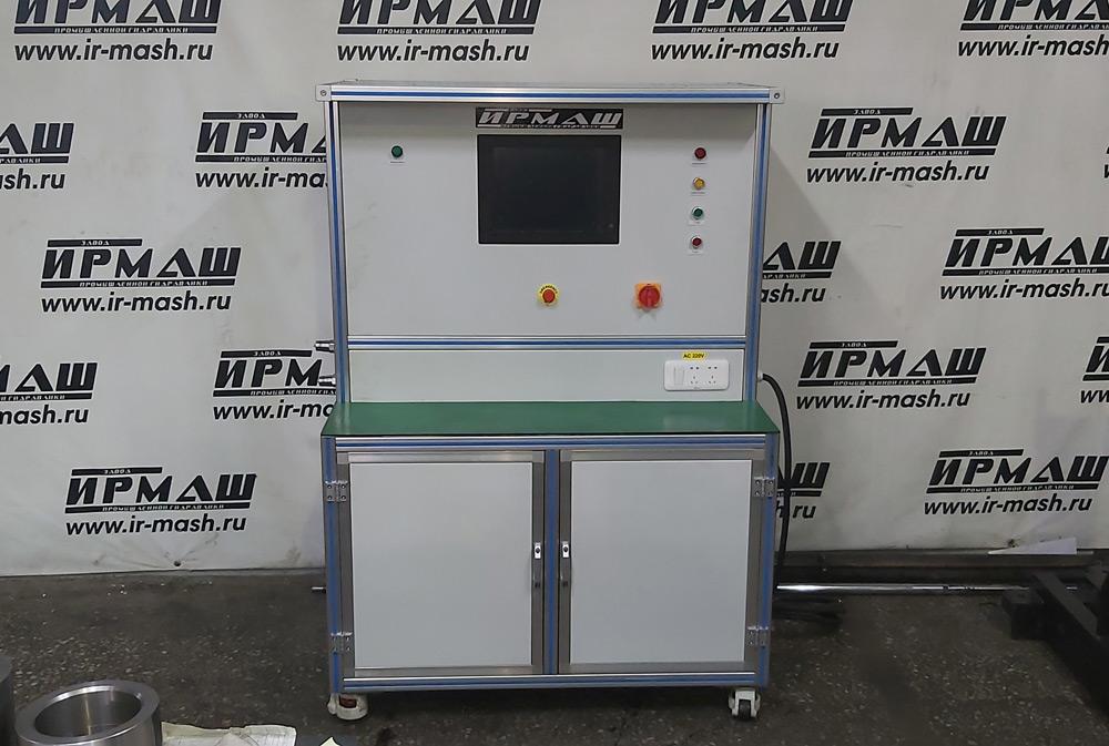 Стенд для испытаний гидроцилиндров (СИГ-1)